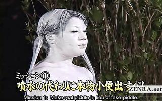 subtitled japanese public park statue fountain