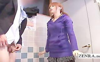 subtitled cfnm japanese shlong washing by face