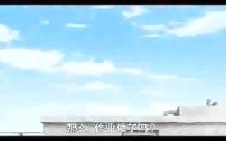 japan sex hypnosis school5